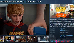 steam限时免费喜+3 FOR HONOR™ /Odysseus Kosmos and his Robot Quest: Episode 1 /The Awesome Adventures of Captain Spirit